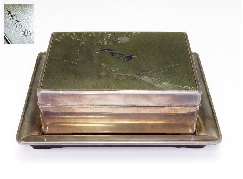 №427「四分一銀地 月に烏図彫金 小箱」