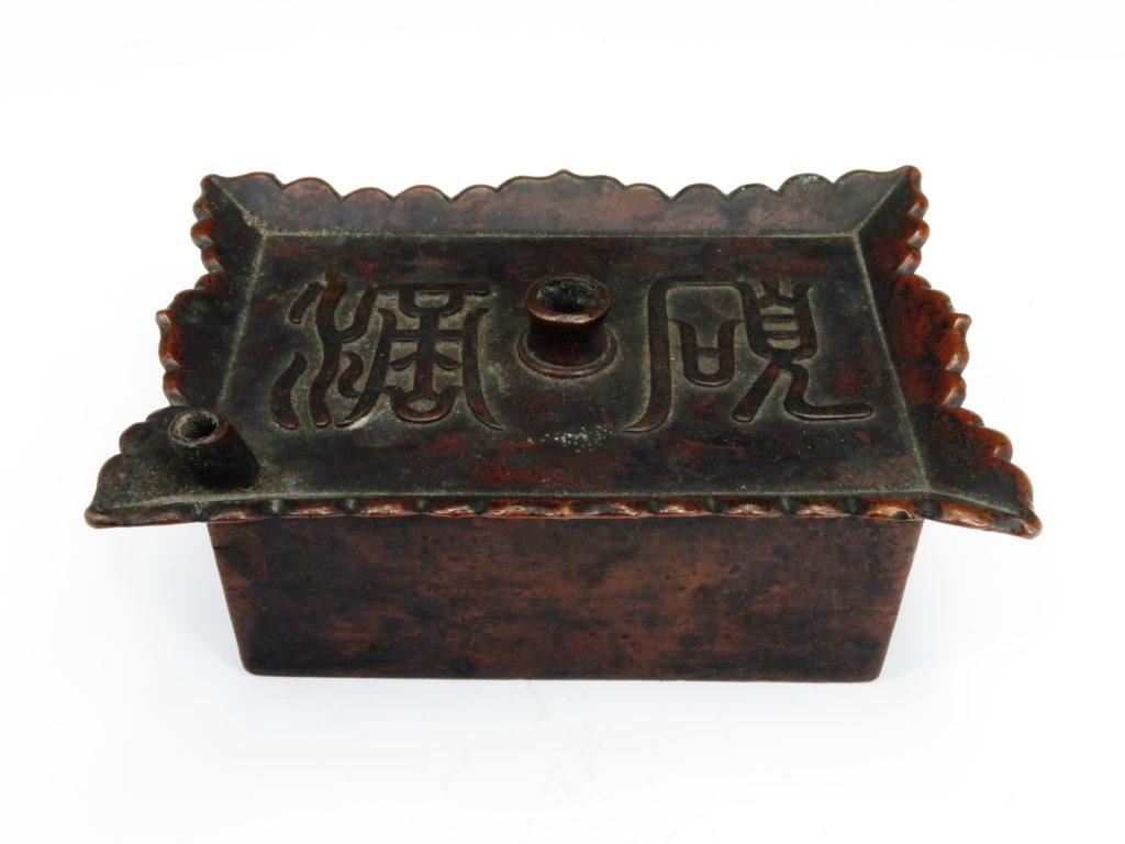 №363「銅製 看板型水滴」